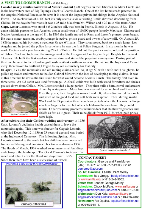 an introduction to the life of thomas corwin Thomas corwin mendenhall: thomas corwin mendenhall, american physicist and meteorologist, the first to propose the use of a ring pendulum for measuring absolute gravity mendenhall was a professor at ohio state university, columbus, in 1873–78 and from 1881 until he was named professor emeritus in 1884, when he became a.